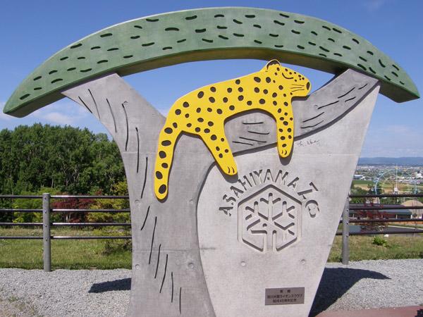 旭山動物園(旭川市)の写真画像 その6
