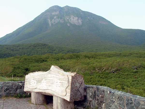 北海道風景写真画像 知床 知床峠
