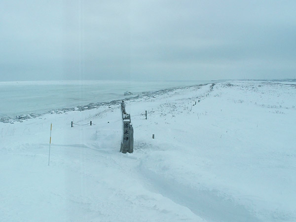 北海道風景写真画像 紋別市オムサロ原生花園の流氷4