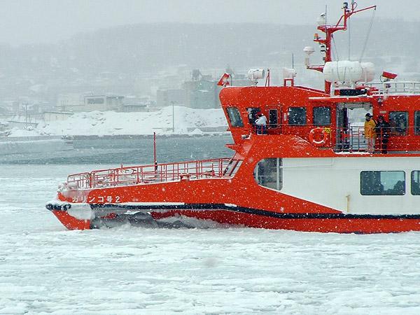 北海道風景写真画像 紋別市の流氷砕氷船ガリンゴ号�U2