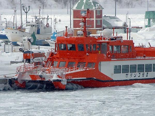 北海道風景写真画像 流氷砕氷船ガリンゴ号�U